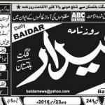 Daily Daidar Gilgit Baltistan