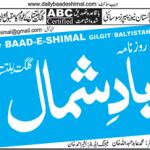Daily Baadeshimal
