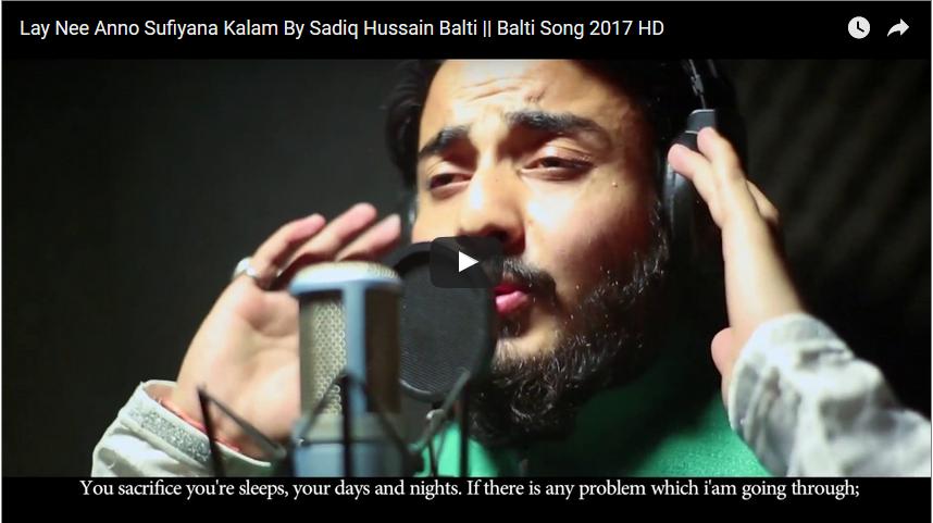 New BaltiSong Kalam By Sadiq