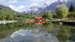 Software Park Gilgit Baltistan