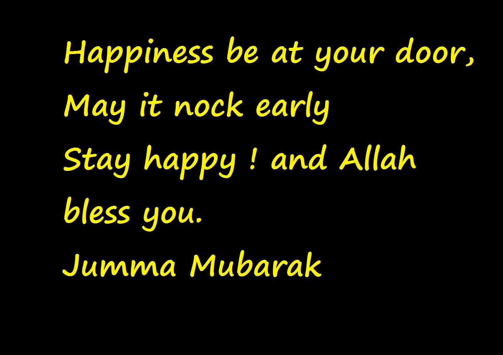 Jumma Mubarak Hadees Sms Wishes And Prayers Skardu