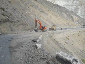 Skardu Road