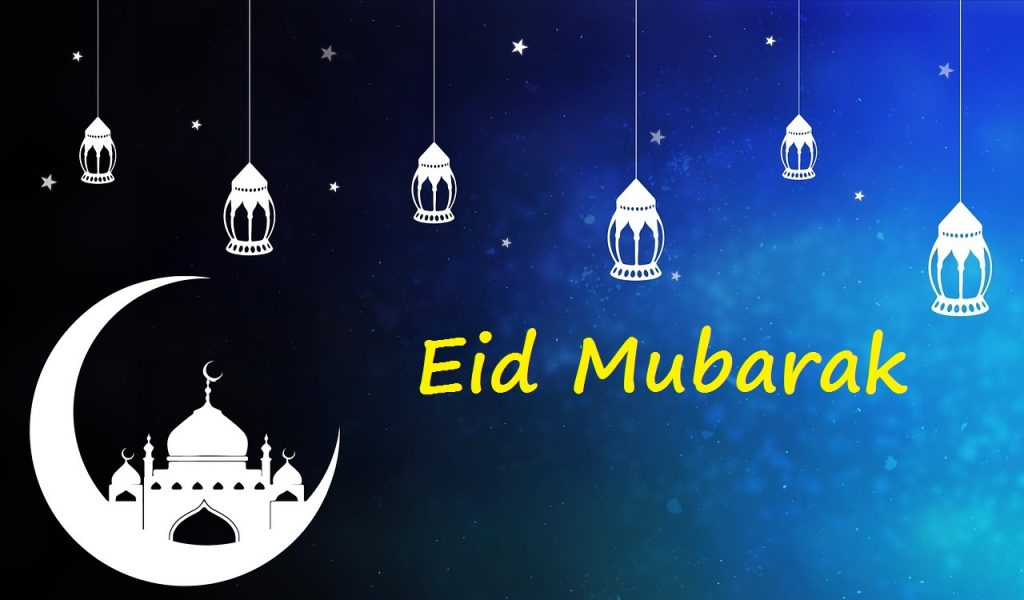 Eid ul Adha Greetings