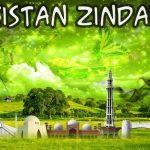 Jashn e Azadi Pakistan Mubarak
