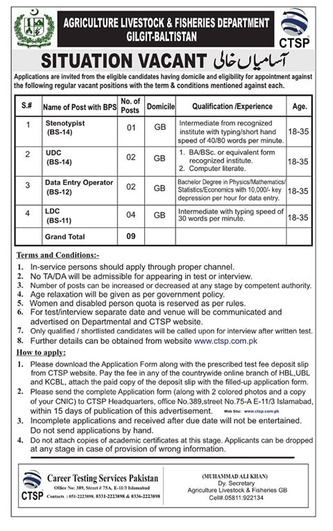 Jobs in Gilgit Baltistan