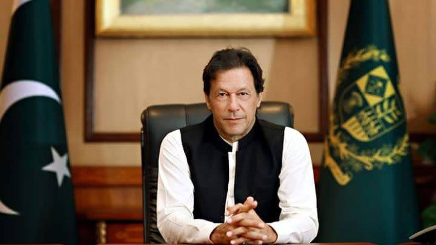 PTI Imran Khan Gilgit Baltistan