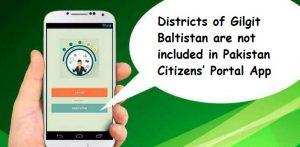 citizens' Portal app