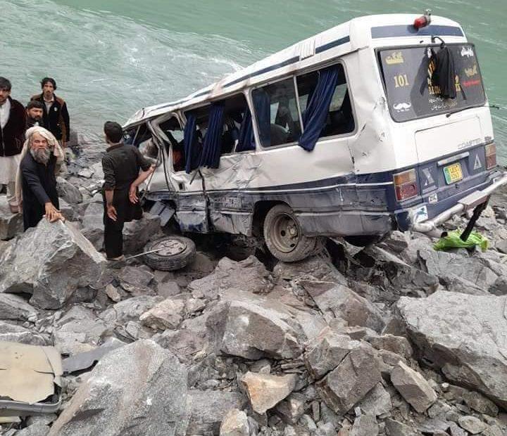 Coaster accident Karakoram Highway Kohistan