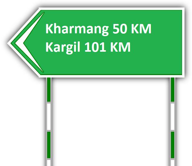 Skardu-Kargil road