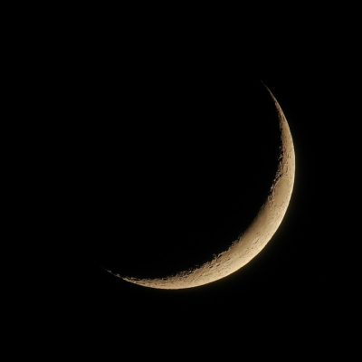 Ramzan Moon Sighted Pakistan