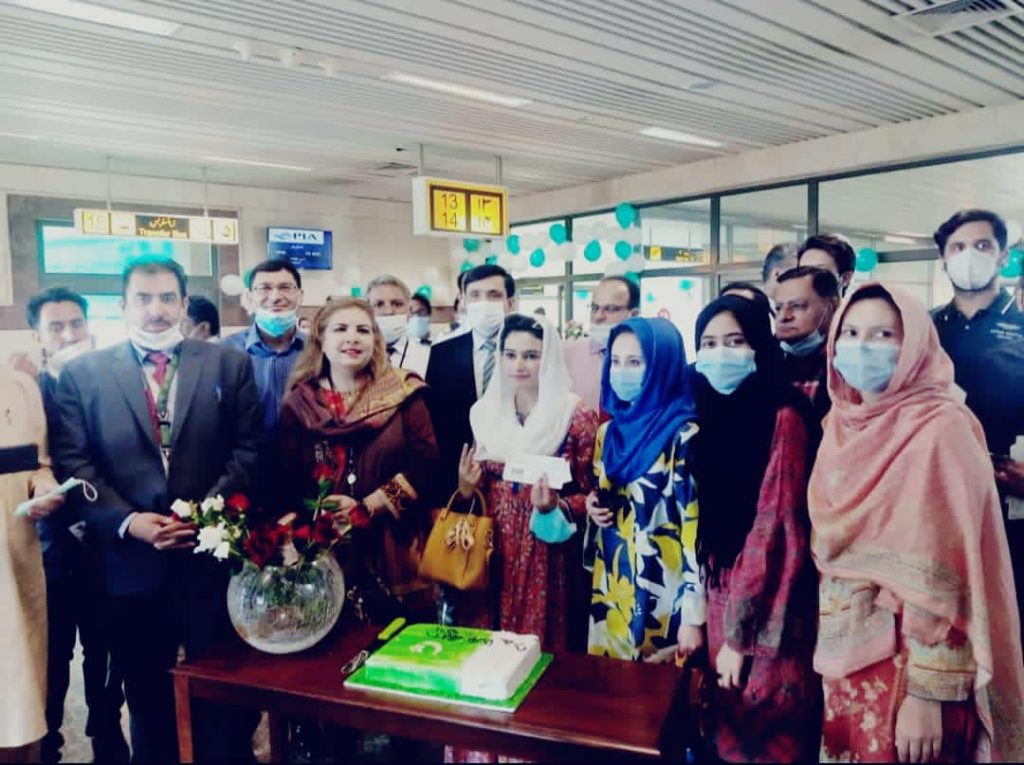 PIA Skardu Lahore flight started