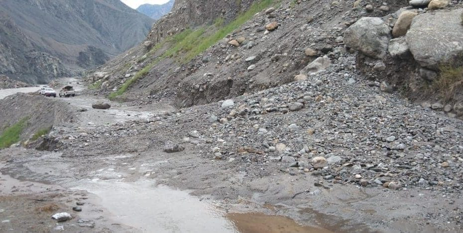 Road blocked Karakoram Highway Gilgit Baltistan